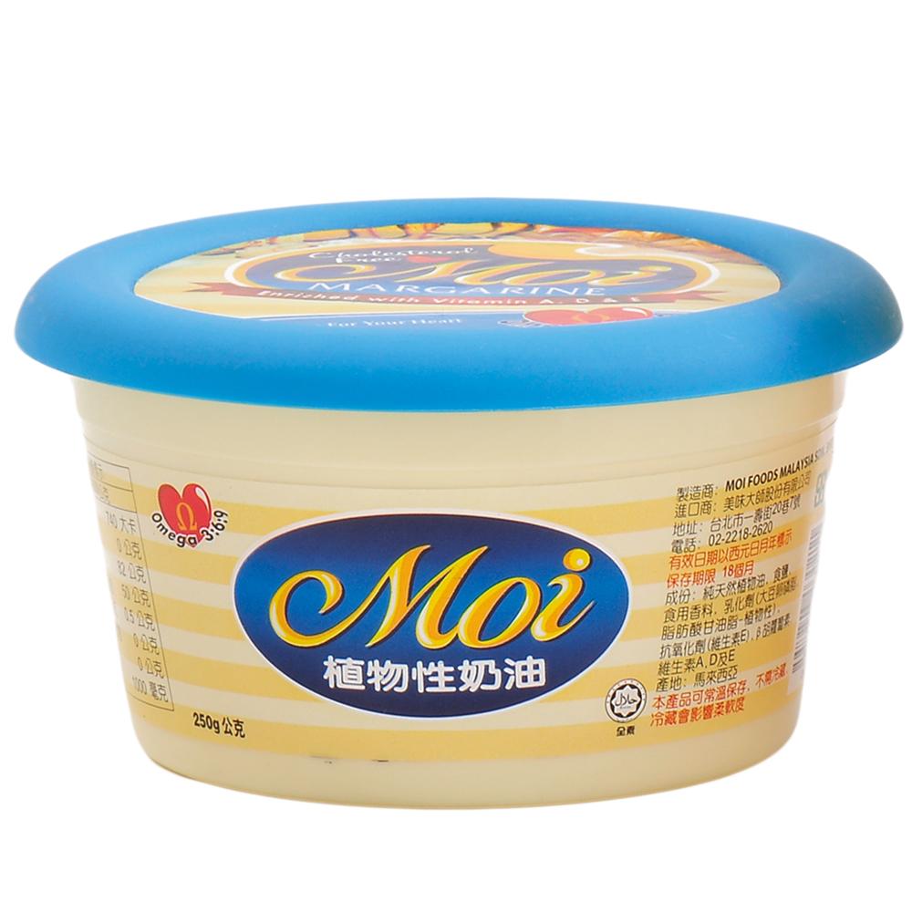 Moi 植物性奶油(250g)