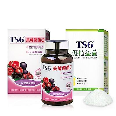 TS6 美莓優菌C(60顆)x1入+優植益菌(30包)x1入