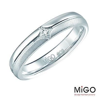 MiGO-真愛女戒(925銀)