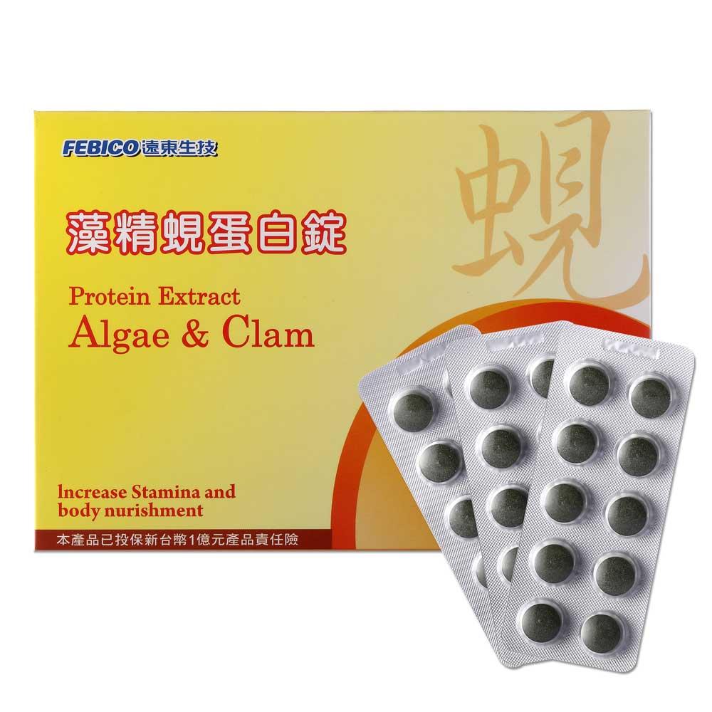 遠東生技 藻精蜆蛋白30顆/盒(2盒組)