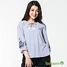 bossini女裝-七分袖條紋罩衫皇家藍