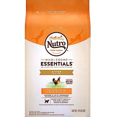美士 全護營養系列-特級幼貓/懷孕母貓配方 (農場鮮雞+糙米) 3磅 兩包組
