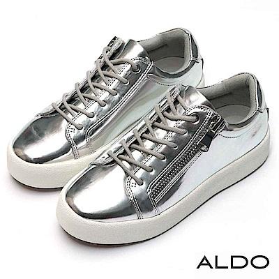 ALDO 原色金屬拉鍊綁帶式厚底休閒鞋~前衛銀色