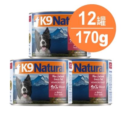 K9 90%生肉主食狗罐-無穀鹿肉170g-12入