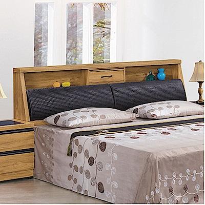 品家居 莉亞6尺柚木紋耐磨皮革雙人加大床頭箱-182.9x27x93.6cm免組