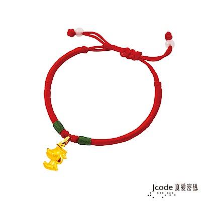 J code真愛密碼金飾 博士旺旺黃金中國繩手鍊-立體硬金款