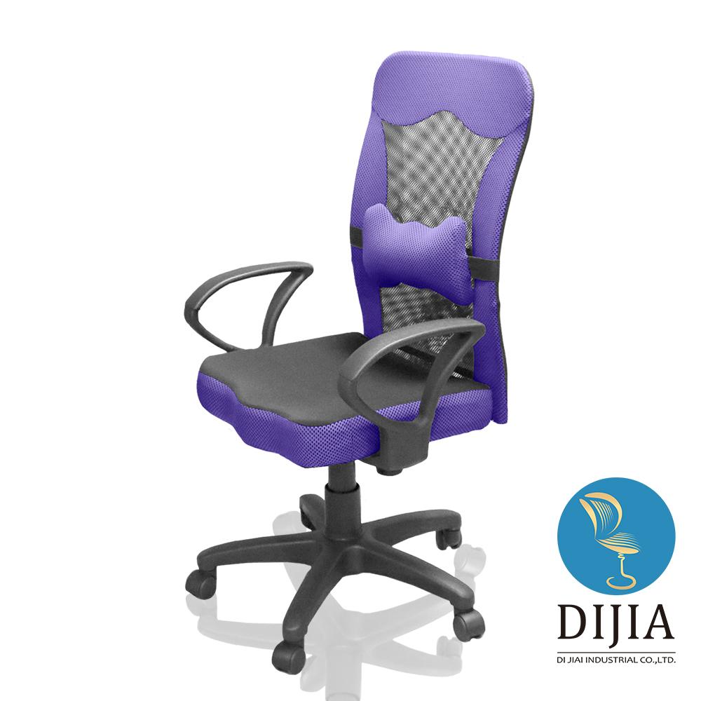 椅子夢工廠 馬可波羅電腦椅/辦公椅(八色可選)