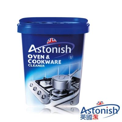 Astonish英國潔 速效去污廚房去污霸1罐(500gx1)