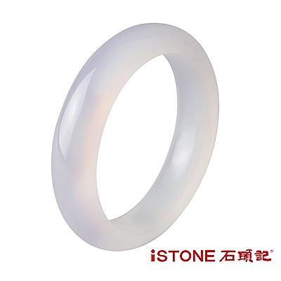 石頭記 紫羅蘭玉髓手鐲 典雅冰種-窄版