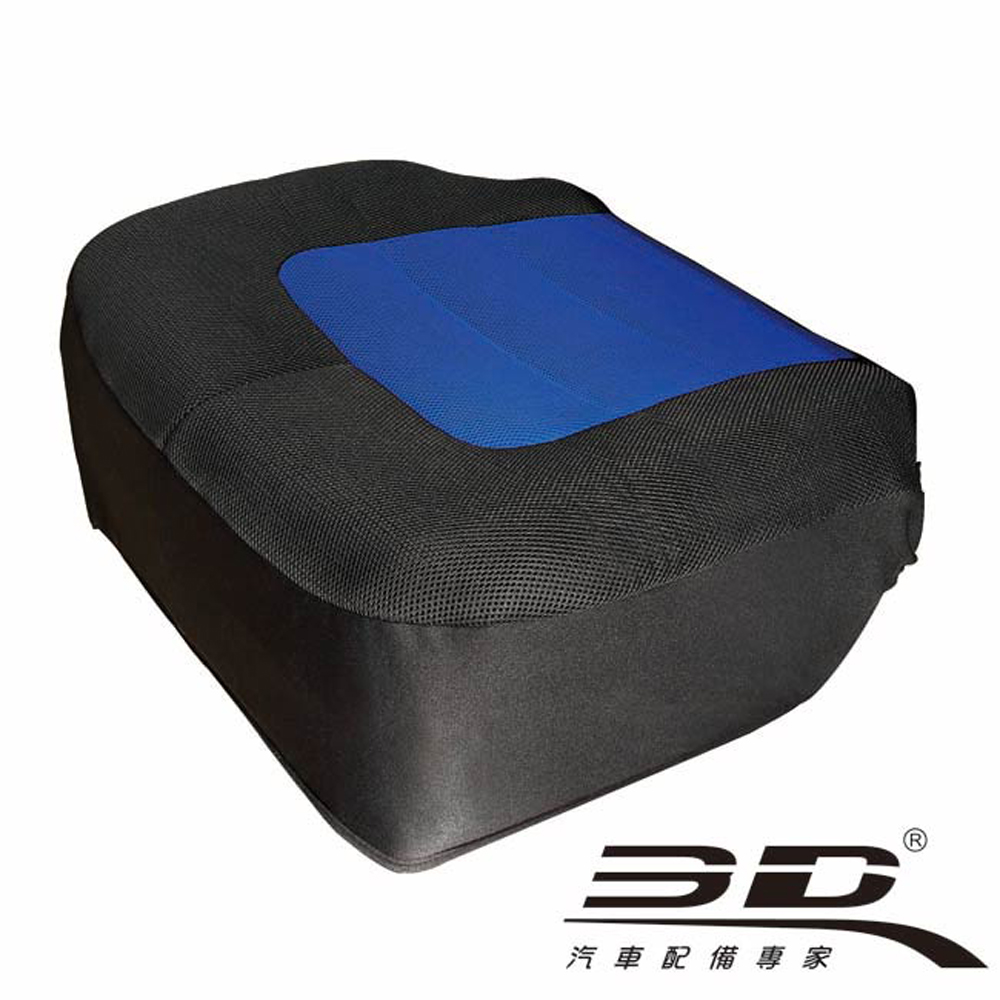 3D 樂活椅套 通用型晴空藍黑座套 - 1入