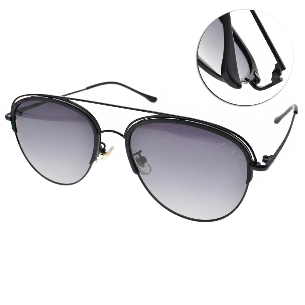SEROVA太陽眼鏡 輕量飛官偏光款/霧黑-漸層藍#SS8006 C16