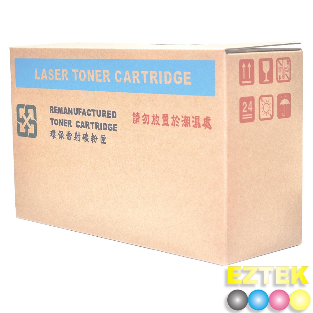 EZTEK FujiXerox CWAA0524 環保碳粉匣