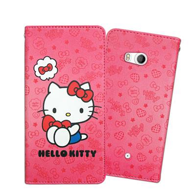 三麗鷗授權 Hello Kitty凱蒂貓 HTC U11 甜心彩繪磁扣皮套(抱抱...