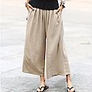 正韓 皺紋理鬆緊腰層次壓褶寬管長褲 (共三色)-N.C21