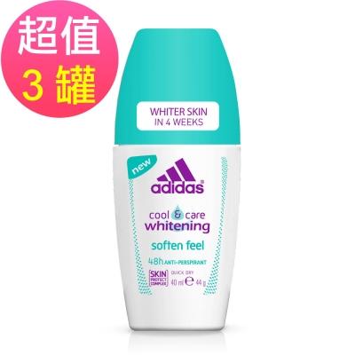 adidas愛迪達 女用制汗香體滾珠(美白柔膚)x3罐(40ml/罐)