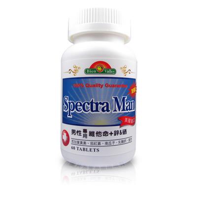 美國培恩加強型男性專用維他命+鋅&硒(60粒/瓶)