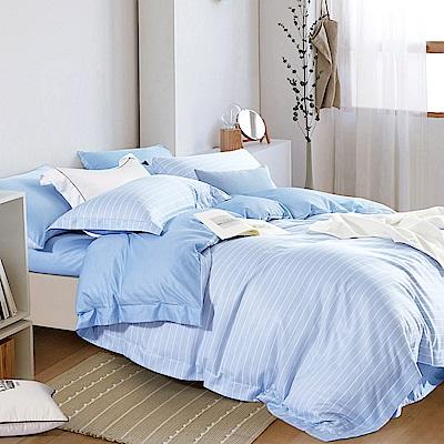 Ania Casa 波西米亞-藍 涼感天絲 採用3M吸溼排汗專利 加大鋪棉兩用被床包組