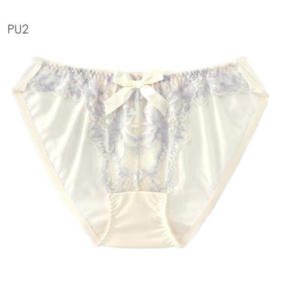 aimerfeel 高脅邊機能調整型內衣配套內褲-柔紫色