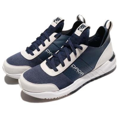 Dada Supreme 慢跑鞋 運動 男鞋