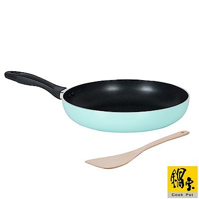 鍋寶金鑽不沾平底鍋32CM-蒂芬妮藍