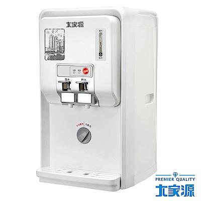 大家源6-3L節能溫熱開飲機-TCY-5602
