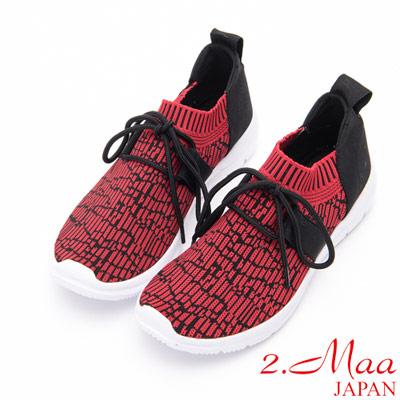 2.Maa - 玩酷運動休閒迷彩紋綁帶布鞋-紅