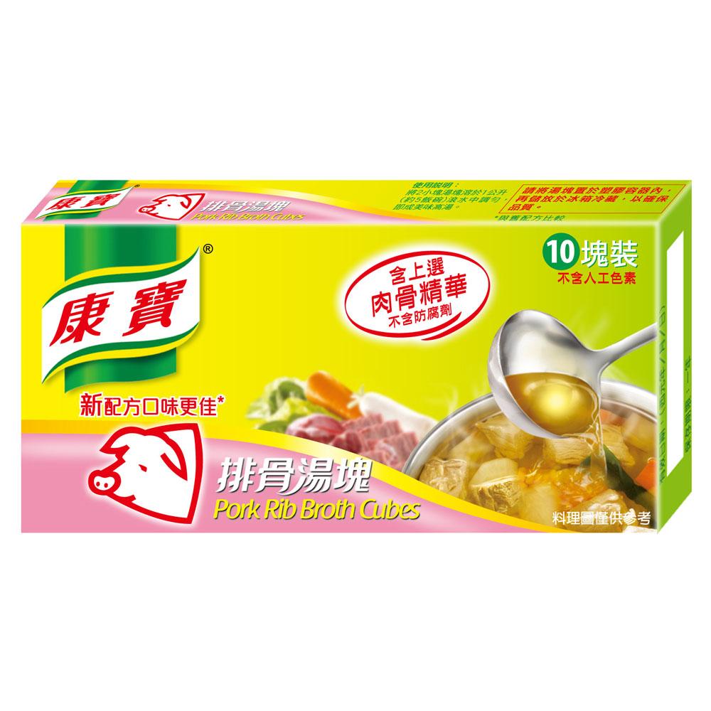 康寶 排骨湯塊單入(10gx10塊)