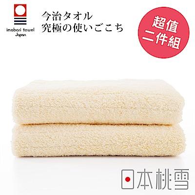 日本桃雪今治超長棉毛巾超值兩件組(米色)