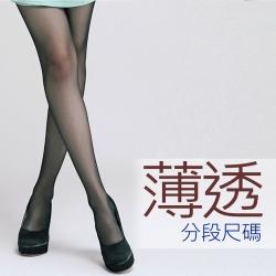 蒂巴蕾 Deparee Magic 分段呎碼彈性絲襪