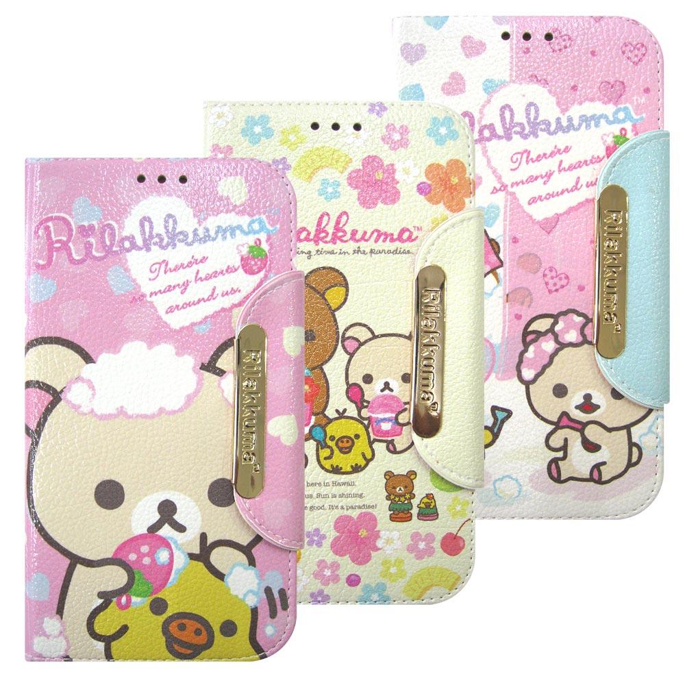 iPhone5 5S/SE 拉拉熊 懶懶熊 多格收納書本式手機皮套