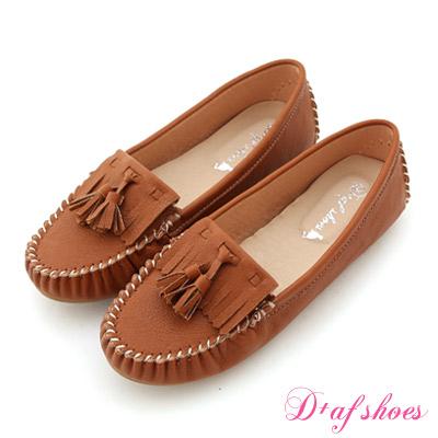 D+AF 優活舒適‧MIT流蘇豆豆底莫卡辛鞋*質感棕