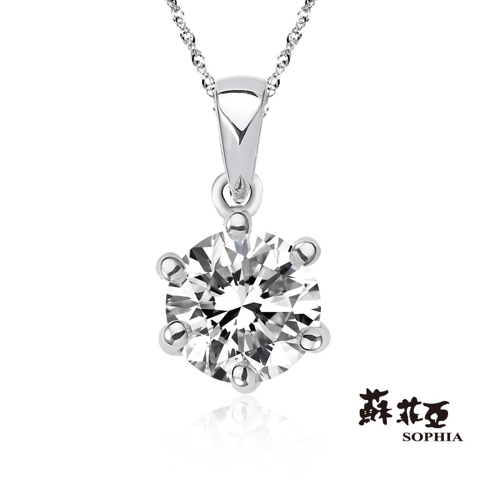 蘇菲亞 SOPHIA - 經典六爪1.00克拉FSI1鑽石項鍊