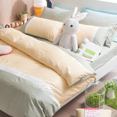 OLIVIA 果綠 白 鵝黃  雙人床包被套四件組 素色無印