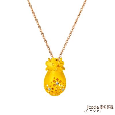 J code真愛密碼金飾 花語芬芳黃金墜子 送玫瑰鋼項鍊