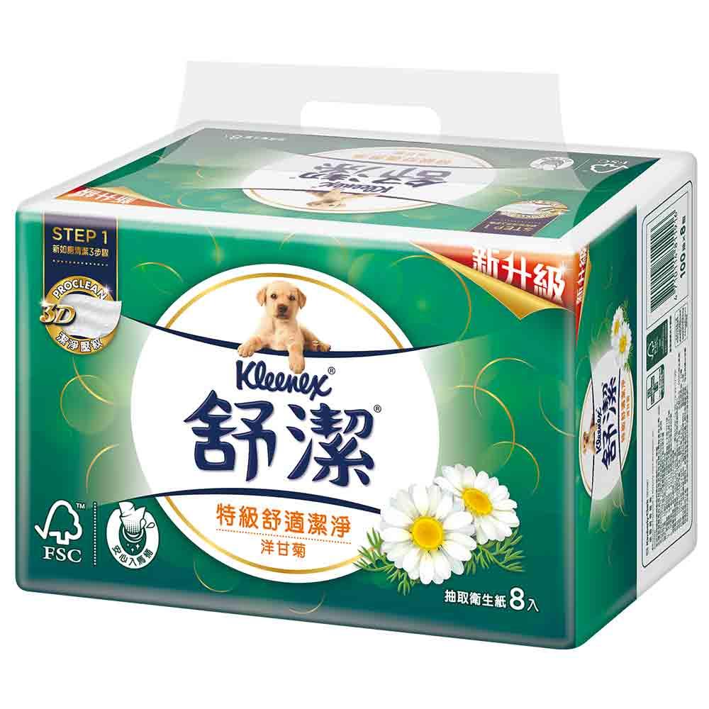 舒潔 特級舒適潔淨洋甘菊萃取抽取衛生紙100抽 8包x8串/箱