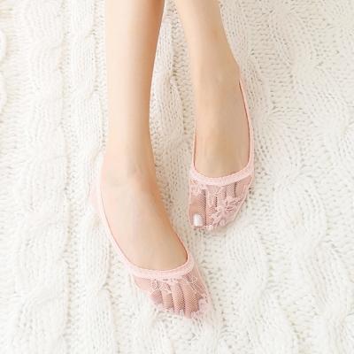 蒂巴蕾 足適康 蕾絲隱形襪