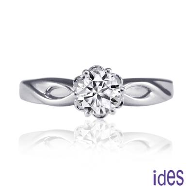 ides 愛蒂思 品牌10周年慶精選50分E/VS2八心八箭完美車工鑽石戒指