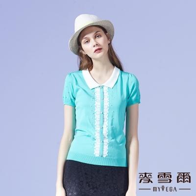 麥雪爾 V領假排釦釦珠飾針織-綠
