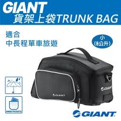 GIANT TRUNK BAG 貨架上袋(小)