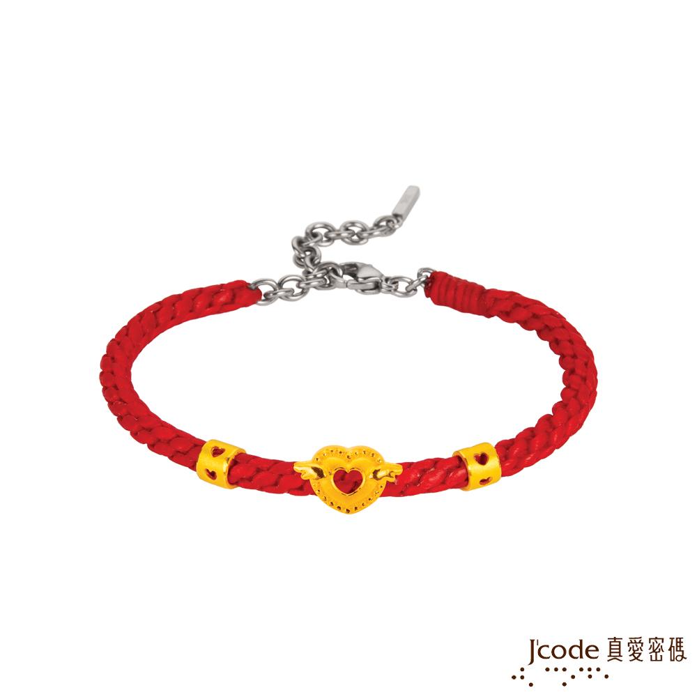 J'code真愛密碼 心飛翔黃金/蠟繩編織手鍊