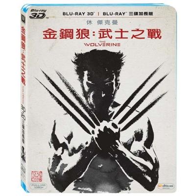 金鋼狼:武士之戰 3D+2D 三碟加長版 藍光 BD