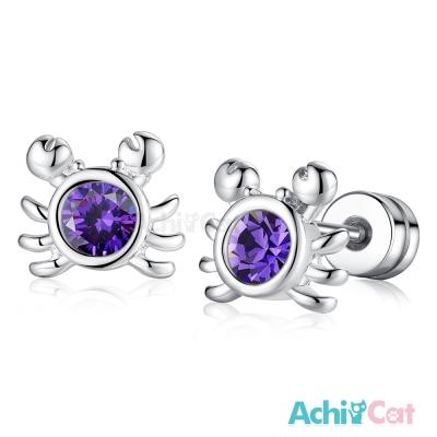 AchiCat 耳環耳針式 迷你螃蟹
