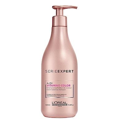 LOREAL萊雅 絲漾博護色洗髮乳500ml-快速到貨