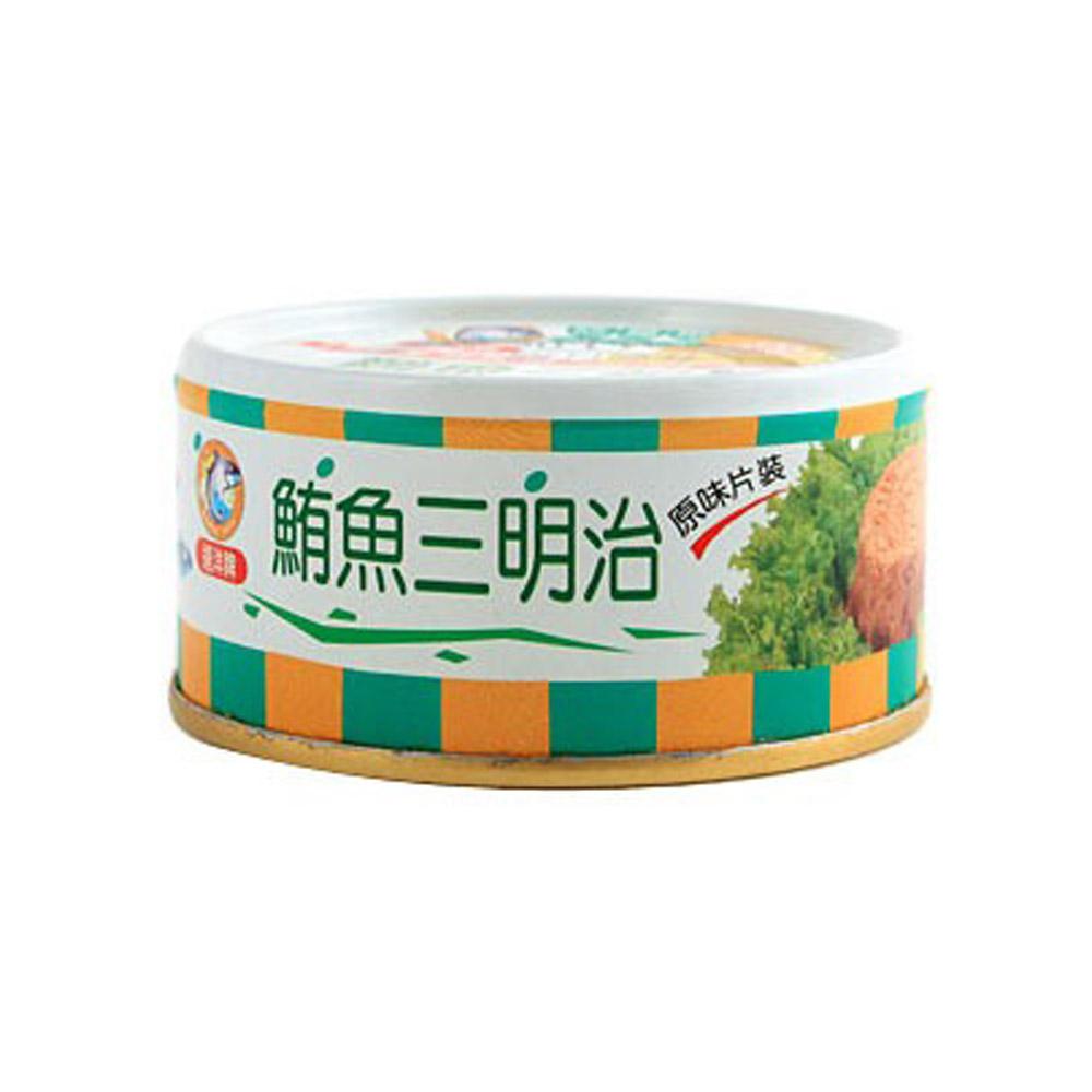 遠洋 三明治鮪魚(110gx3入)