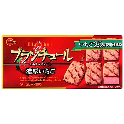 (活動)Bourbon北日本 帆船巧克力餅-濃厚草莓(42g)