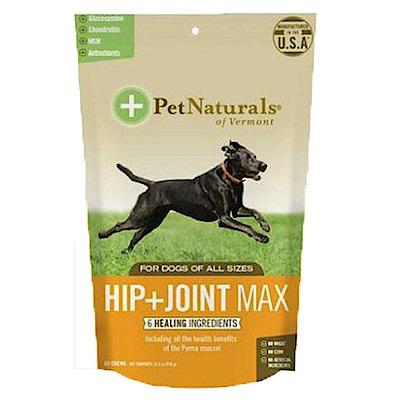 PetNaturals寶天然犬嚼錠 關節好好加強版 60粒/包 兩包組