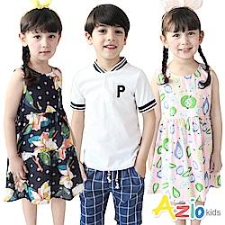 Azio Kids童裝▼獨家新品188起