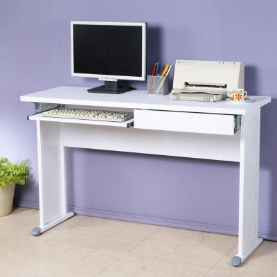 Homelike 皮特120x40工作桌(附抽+鍵)-加厚桌面