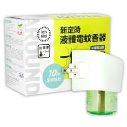 鱷魚 新定時液體電蚊香器液組合 (附藥液45ml*1瓶)