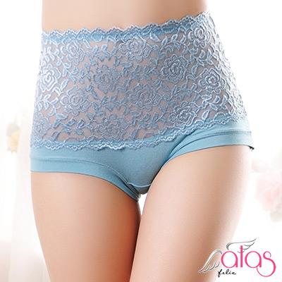高腰內褲 輕吻刺繡薄柔女性內褲 (藍色) alas